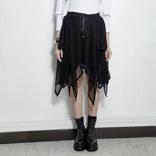 Gothic Black Disordinato Skirt