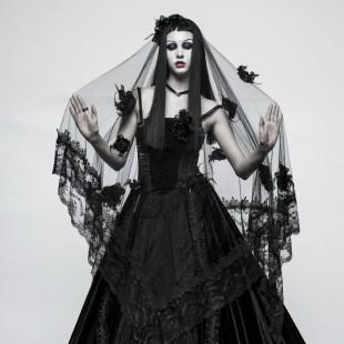 The Moon's Bride Veil
